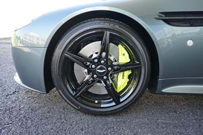 V8 Vantage AMR Coupé Limited Edition one of 200 - Halo Spec